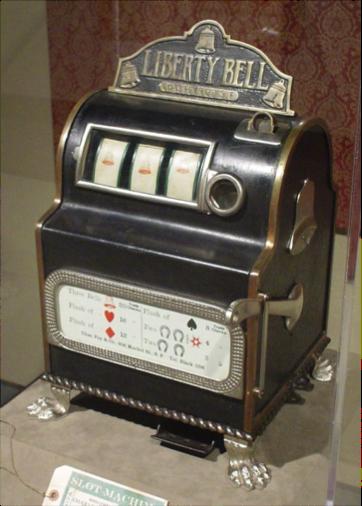 Introduksjon til spilleautomater